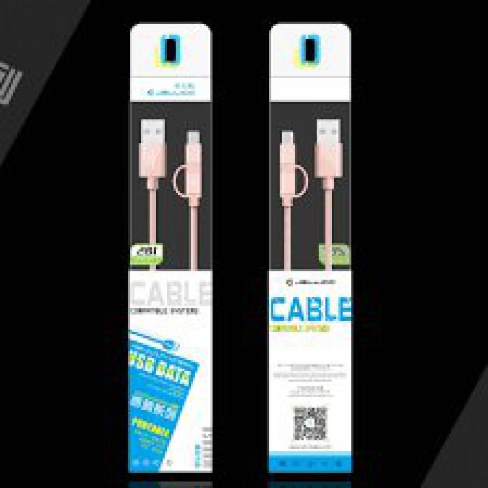 Câble 2 en 1 Jellico